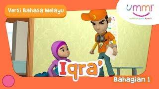 UMMI (M02E03) Bahagian 1   Iqra'