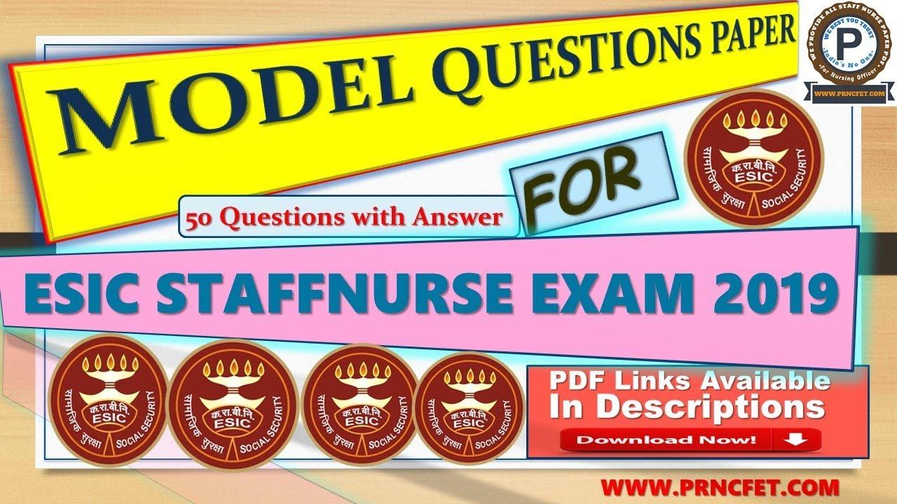 ESIC Staff Nurse Exam| Model Paper For ESIC Exam| Staff Nurse MCQ| #PRNCFET