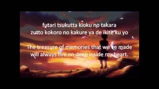 光の中へ - Hikari No Naka E - Into The Light - Escaflowne