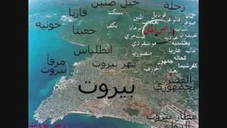 7elwa ya baladi-DALIDA-for lebanon.by AMANI EL DADA
