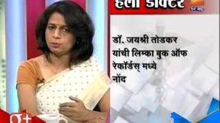 Hello Doctor : Dr. Jayashree Todkar Obesity Expert 2nd October 2015