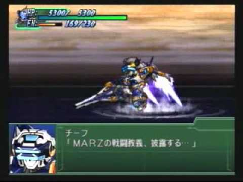 SRW Alpha 3 - Virtual On in action