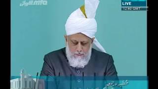 (Urdu) Important Prayers In Quran - Part 3/4 - Friday Sermon 10/09/2010