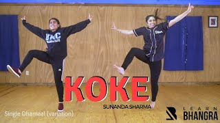 Sunanda Sharma Koke Karan Lamba mix Bhangra Dance Steps