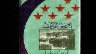 Download Mp3 Ibnu Sabil - Al-mahabbah  Kasih Sayang