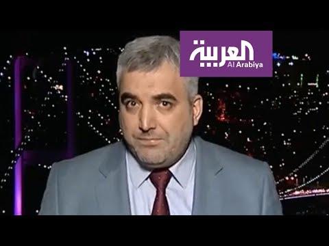 محلل تركي: أنقرة تعرضت لخديعة روسية ايرانية  - نشر قبل 5 ساعة