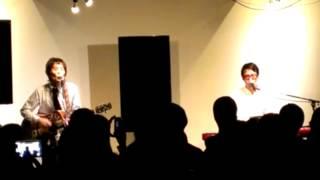 大阪 digmeout ART & DINERにて、2013年11月22日 ※音割れがすごいです。...