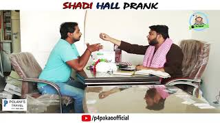 Shadi Hall Prank By Nadir Ali Asim Sanata In P4 Pakao 2018