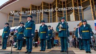 Марш легендарный Севастополь(На митинге в честь второй годовщины присоединения Крыма к России исполнили