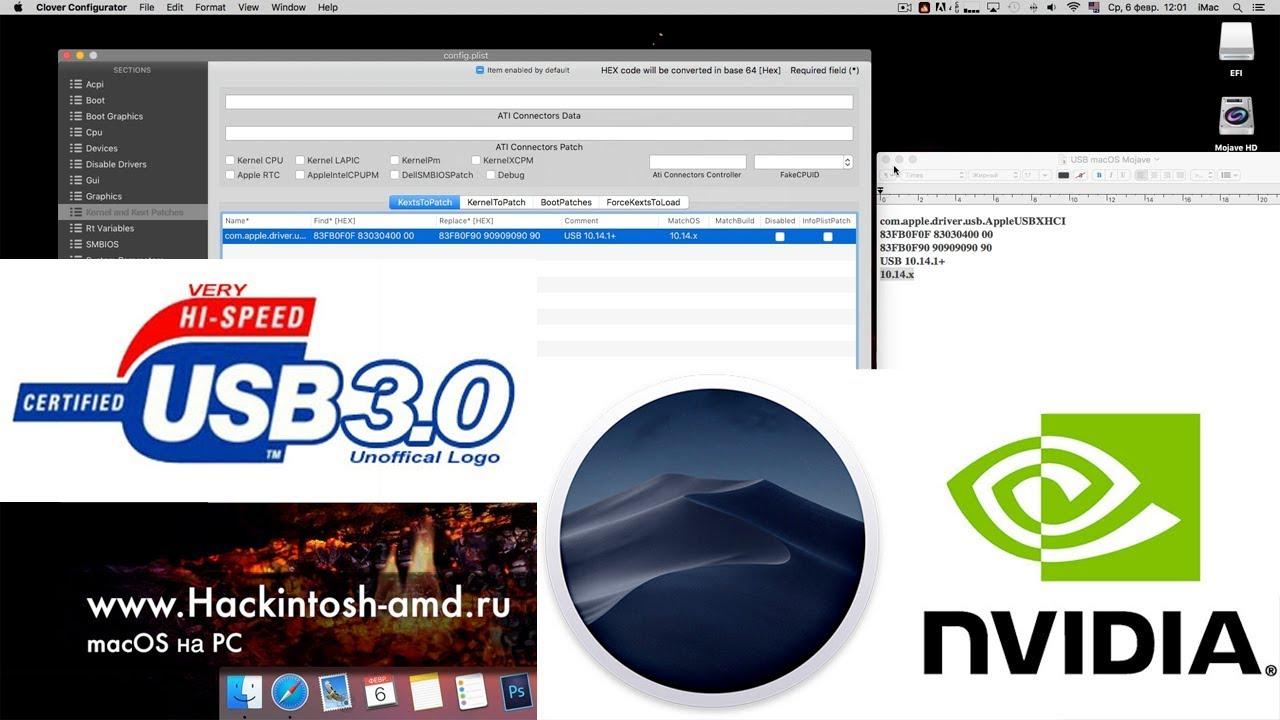 Настройка USB 3 0 в macOS Mojave – news macOS Mojave web drivers for Nvidia