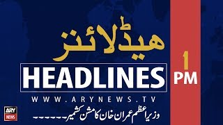 ARY News Headlines  One-on-one meeting between PM Khan, President Trump today  1PM  23 Sep 2019