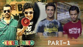 Colour Photo Hyderabadi Comedy Movie Part 1 | Gullu Dada, Aziz Naser | Silly Monks Deccan