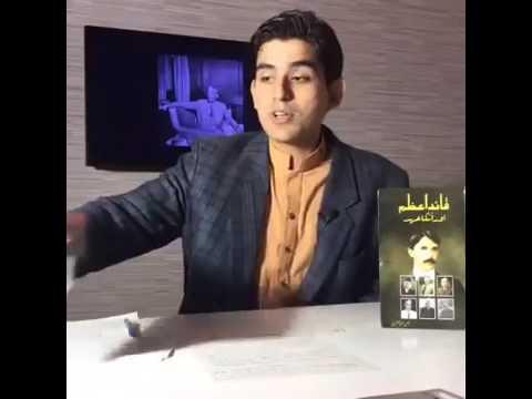 quaid-e-azam-muhammad-ali-jinnah-ki-khubsurat-yaadein-fb-live