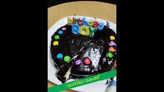 Easy vanilla cake recipe in malayalamഎളപപതതൽ ഒര വനല കകക ഉണടകകയല