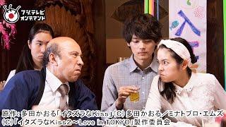 琴子の母親の命日が近づいていた。これを知っていた直樹は、琴子と重雄...