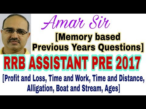 Miscellaneous Questions-46: RRB ASSISTANT PRE 2017:Memory based Previous years #Amar Sir
