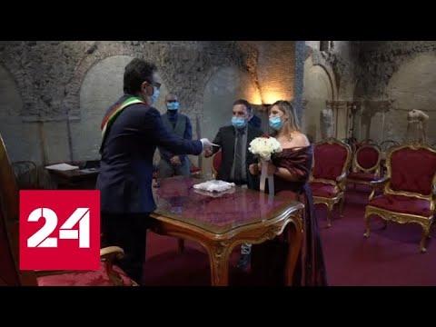 Антирекорд обновлен: США обогнали Италию по числу погибших от коронавируса - Россия 24