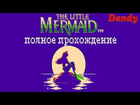 The Little Mermaid (Русалочка) игра на Денди