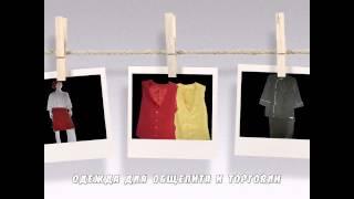 Рекламный ролик магазина