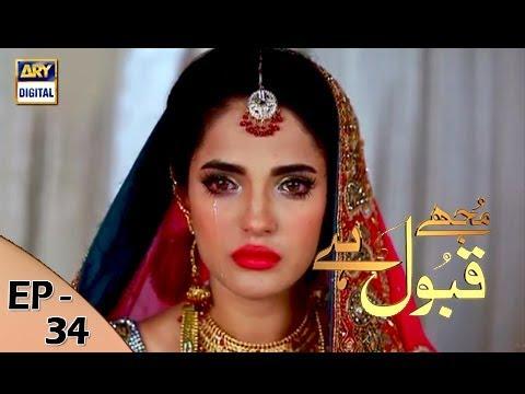 Mujhe Qabool Hai - Episode 34 - ARY  Digital Drama