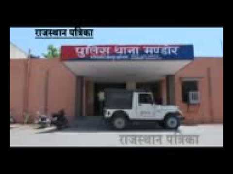 JODHPUR: lady constable refused allegations says...