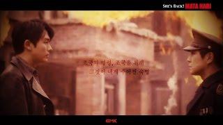 [2017 뮤지컬 마타하리] 아르망 & 라두 티저영상 공개