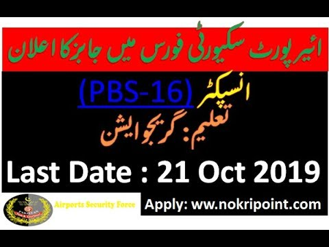 jobs-in-airport-security-force-asf-october-2019-||-online-apply-asf-fpsc-jobs-2019