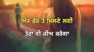 Punjabi sad 😓 song WhatsApp status   new punjabi song status   punjabi status   punjabi sad status