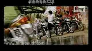 Sakkarakatti tamil movie trailer