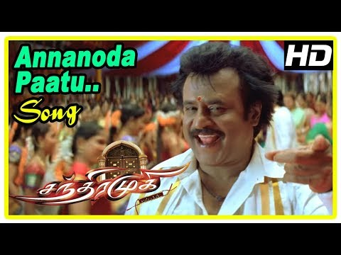 Rajinikanth Tamil Hits 2017 | Chandramukhi Songs | Annanoda Paatu Video Song | Jyothika | Nayanthara