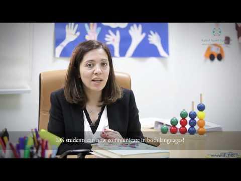 الأكاديمية العربية الدولية -  قسم الروضة -  perschool and KG at Arab International Academy