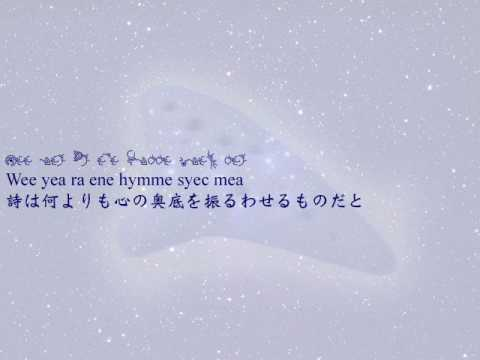 (Update)Ar Tonelico 星詠~HOSHIYOMI(Reading The Stars)~ with ...