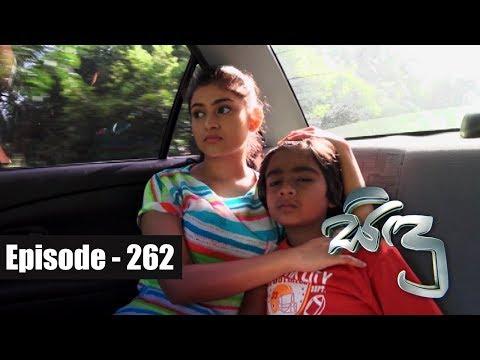 Sidu  Episode | 262 08th August 2017