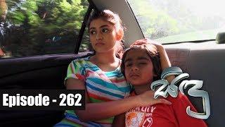 Sidu  Episode   262 08th August 2017 Thumbnail