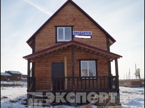 Недвижимость пос. Иглино  (Уфа), продажа домов, улица Дайверов
