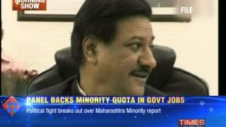Maharashtra minority report sparks fight