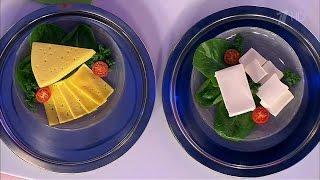 Жить здорово! Сыр тофу против обычного сыра. (21.11.2016)