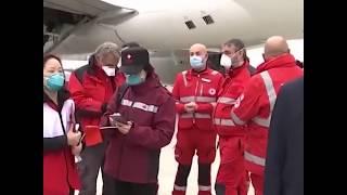 Третья группа китайских медиков прибыла в Италию