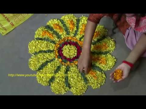 latest flower rangoli designs youtube