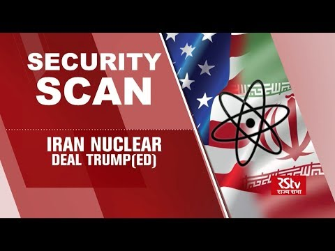 Security Scan - Iran Nuclear Deal Trump(ED)