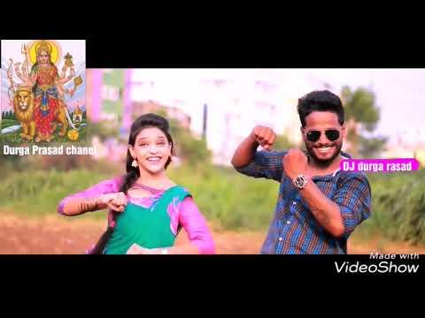 Guvva Gorinkalata O Pilaga Dj Song!  Dj Rimix ! Telugu Song