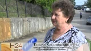 Разрытые дороги, ремонт зданий - тема стройки в Сочи вновь актуальна. Новости 24 Сочи