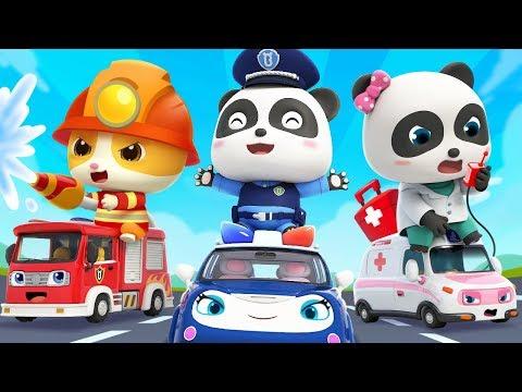 消防車、救護車出動 | 最新學顏色兒歌童謠 | 卡通動畫 | 寶寶巴士 | BabyBus