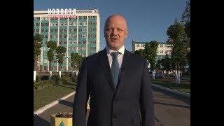 Поздравление генерального директора ПАО «Химпром» Наумана Сергея Владимировича
