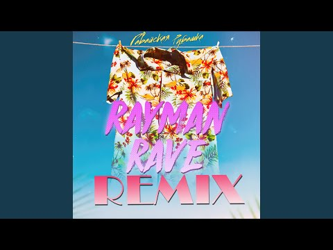 Гавайская рубашка (Rayman Rave Remix)