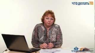 Вебинар «ОСНО: годовой отчет 2011» Часть 1