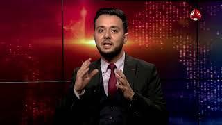 اعتماد الحوثي على السلالية وازدياد قتلى الأسر الهاشمية مع تراجع مشاركة القبائل   حديث المساء