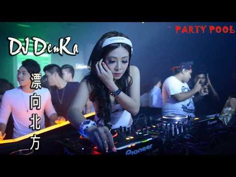 『 DJ DENKA 2017 / Alan Walker - Faded + Alone 』 漂向北方 VS 光年之外 x 2017慢摇逆袭 - 中英重節奏