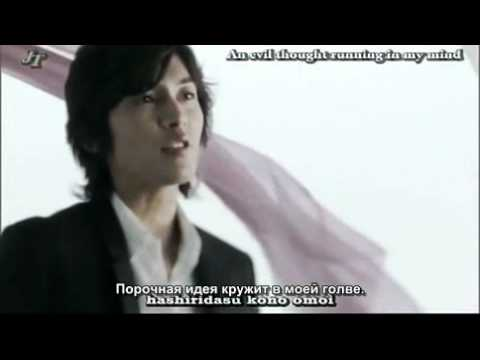 YouTube - Crime Of Love PV _English + Rus Sub_ - Fujiki Naohito.flv.mp4