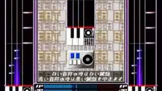 beatmania 5th MIX - Opening & Demo loop